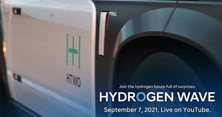 форум Hydrogen Wave