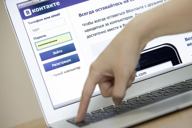 «ВКонтакте» устранил неполадки в работе соцсети