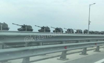 Переброска в Крым