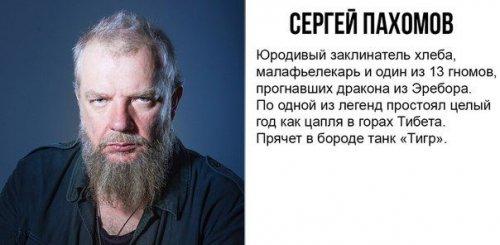 """Об участниках телешоу """"Битва…"""