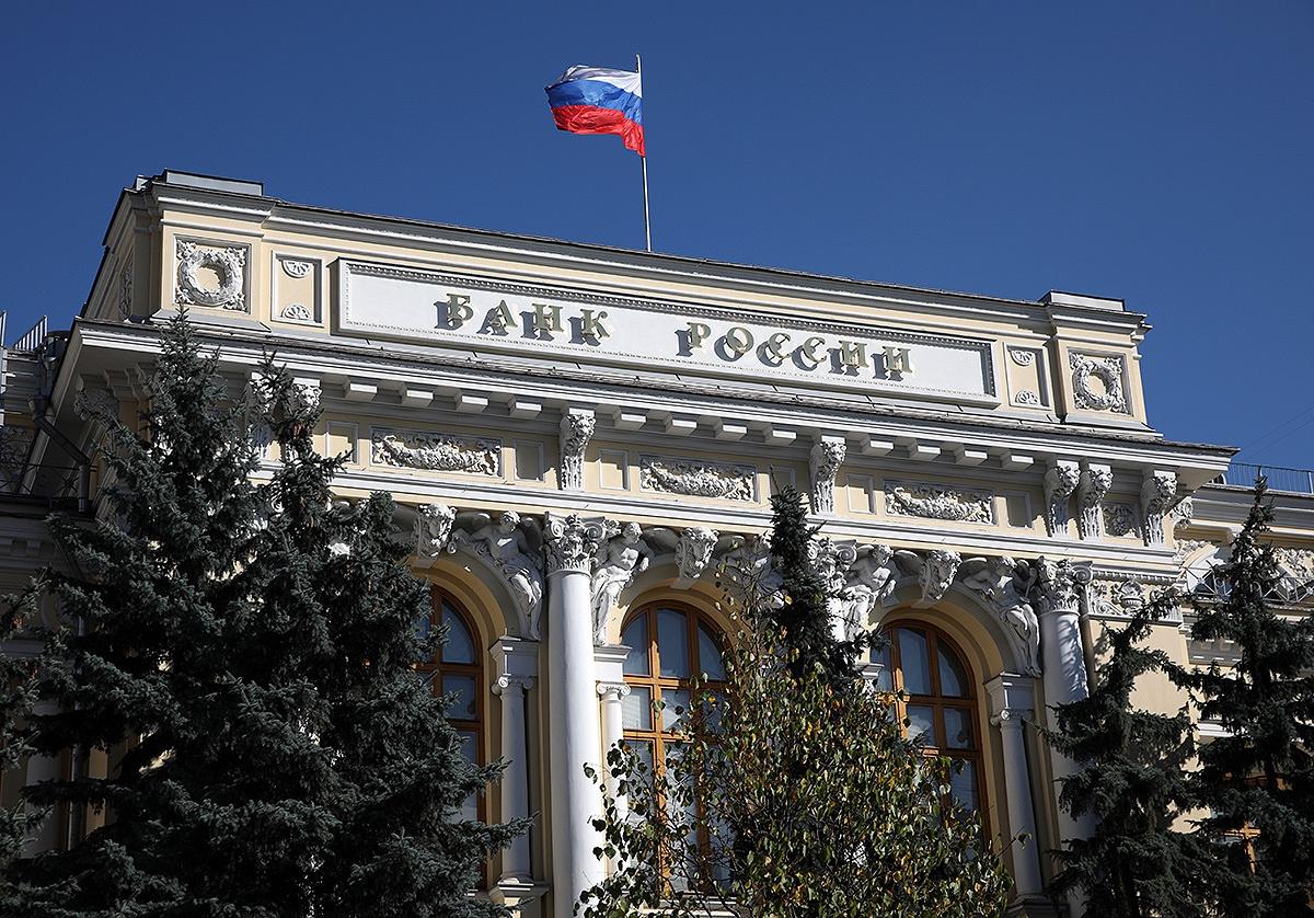 ЦБ выявил банки, которые портили кредитные истории россиян