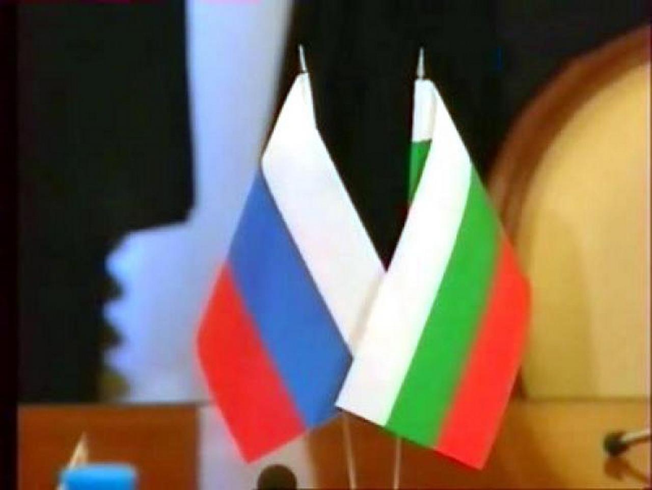 Тревожный сигнал: Болгария называет Россию угрозой и переживает за Европу