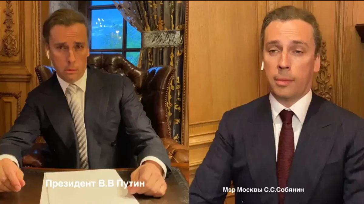 Пародия Галкина на Путина и Собянина оказалась несмешной. Что думают об этом простые люди.