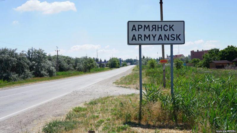На севере Крыма - экологическая катастрофа