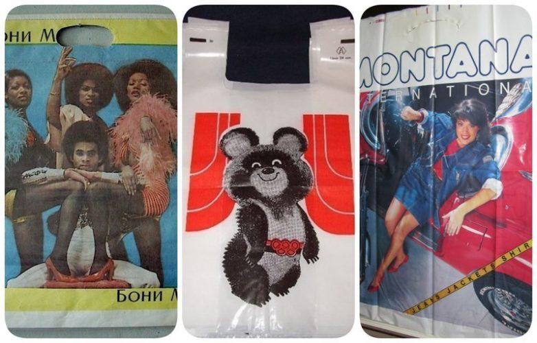 Мода 80-х: полиэтиленовый дефицит и бум на пакеты