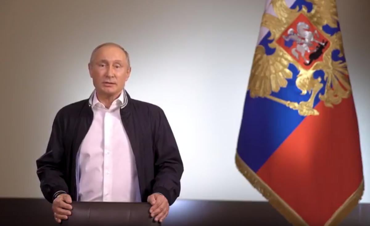 Путин обратился к выпускника…