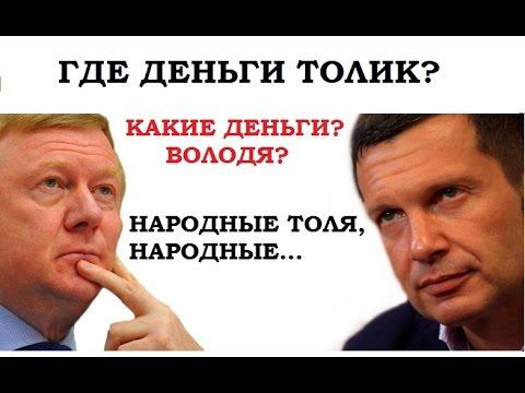 Как поссорились Анатолий Бор…