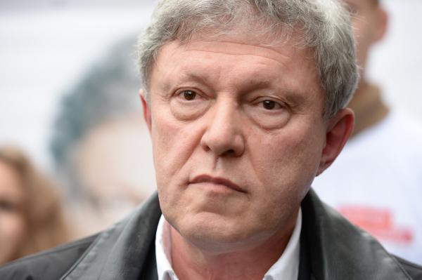 Явлинский слил Россию не дож…
