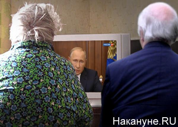 Счетная палата заявила о неэффективности пенсионной системы России: больше денег у пенсионеров не стало
