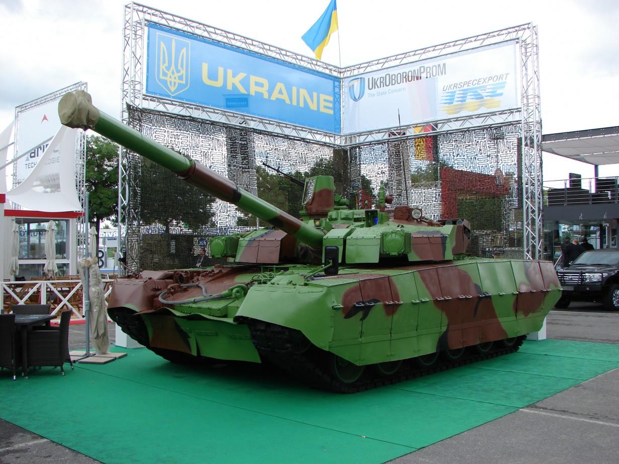 БМ Оплот, Украина (Copyleft)