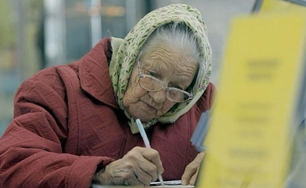 Петиция против повышения пенсионного возраста быстро приближается к 1,5 миллионам подписей