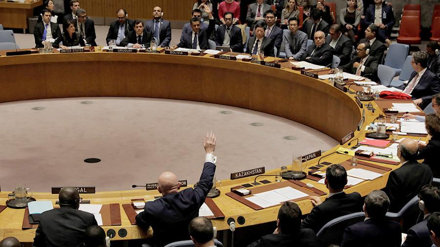 Лишение России права вето предполагает исключение её из Совбеза ООН