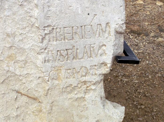 Кесарийская плита с упоминанием Понтия Пилата