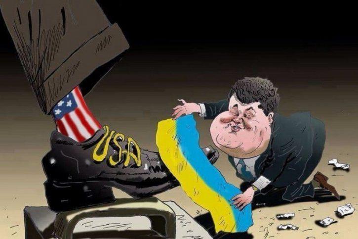 Украина: Радость быть холопом у богатого и сильного барина