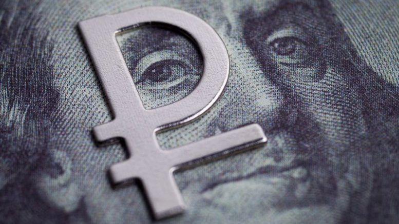Как международные стратеги управляют российской экономикой