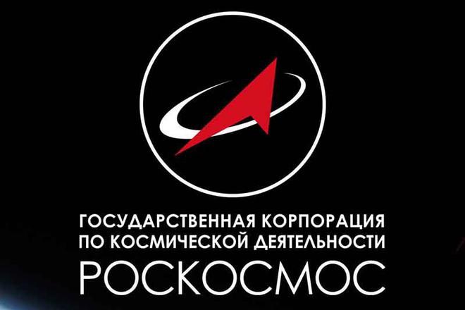 """В деятельности """"Роскосмоса"""" выявлены нарушения на 760 миллиардов рублей"""