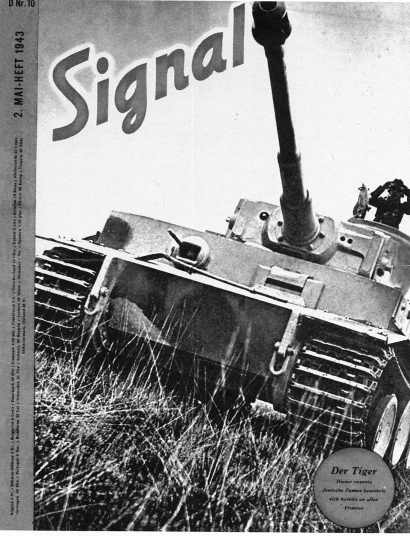 Panzer Vorwärts! Танки, вперед!