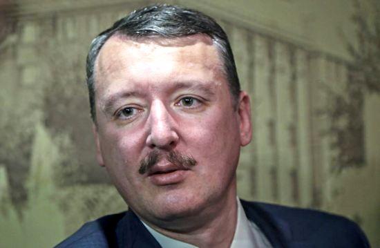 Стрелков заявил, что Кремль решил вернуться к идее «Новороссии»