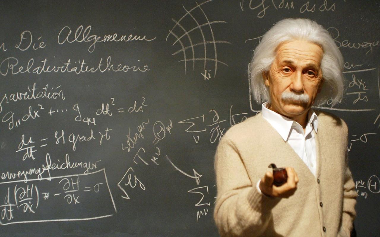 У нас препод по физике в инс…