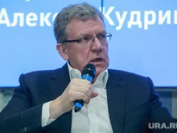 Кудрин заявил, что для россиян будет счастьем дольше платить государству