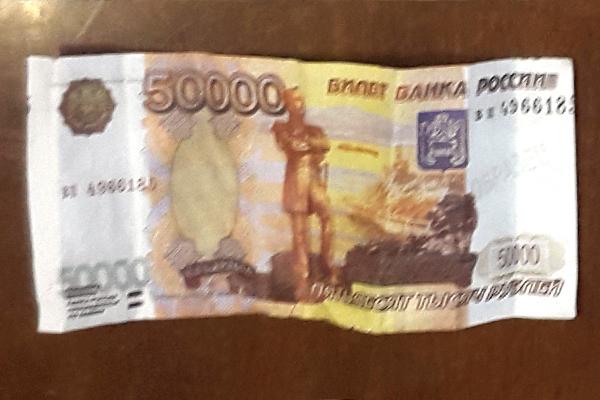 В Коми пенсионерка попыталась расплатиться купюрой в 50 тысяч рублей