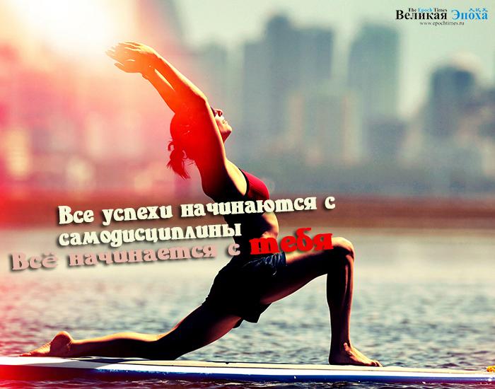 спорт жизнь картинки цитаты святыня покровительница города
