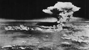 Фотоархив: атомной бомбардировке Хиросимы 70 лет