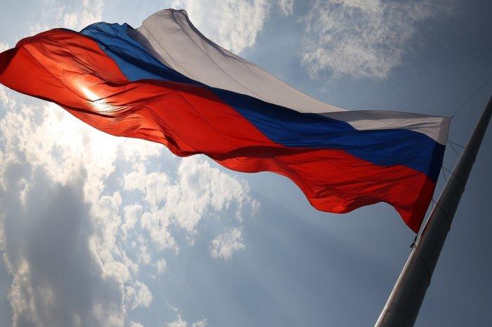 На Украине предложили писать «Россия» с маленькой буквы