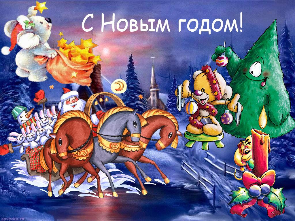 Прикольные картинки с надписями с новым годом 2018 год, открытка