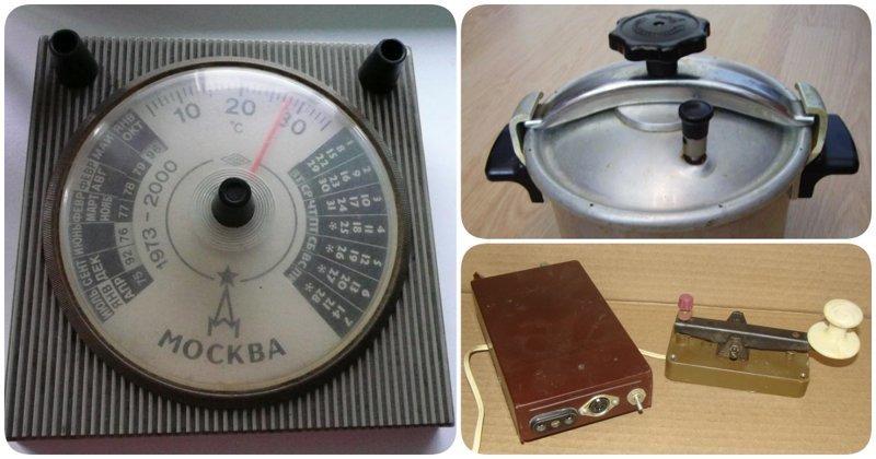 15 вещей времен СССР, о предназначение которых не знают иностранцы и современные подростки