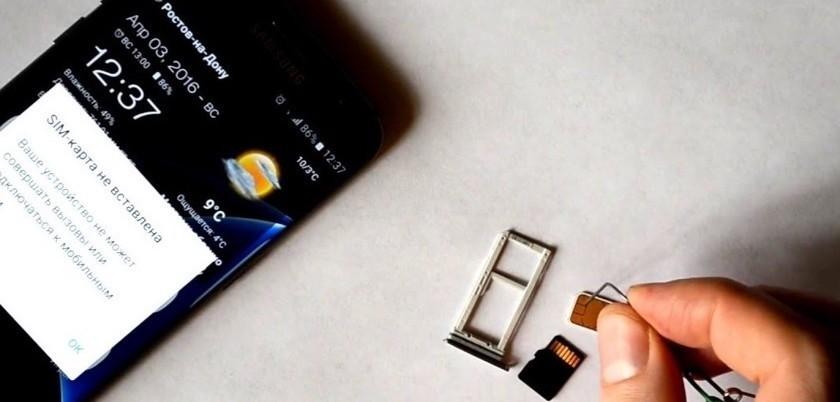 В России могут ввести платную регистрацию всех устройств с SIM-картой гаджеты