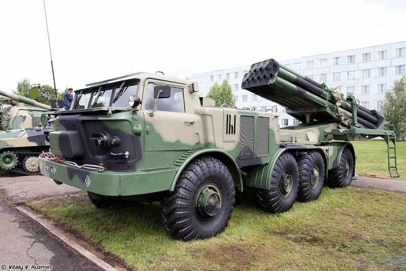 Реактивные снаряды минирования для РСЗО «Ураган»