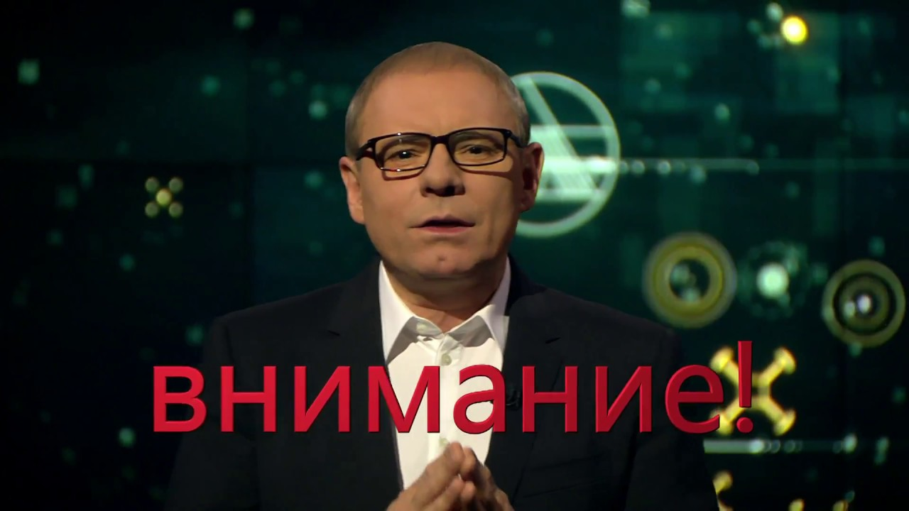 Это должно было случиться!!! Конец рептилоидов: телеведущий Игорь Прокопенко попал под суд за свои фантазии