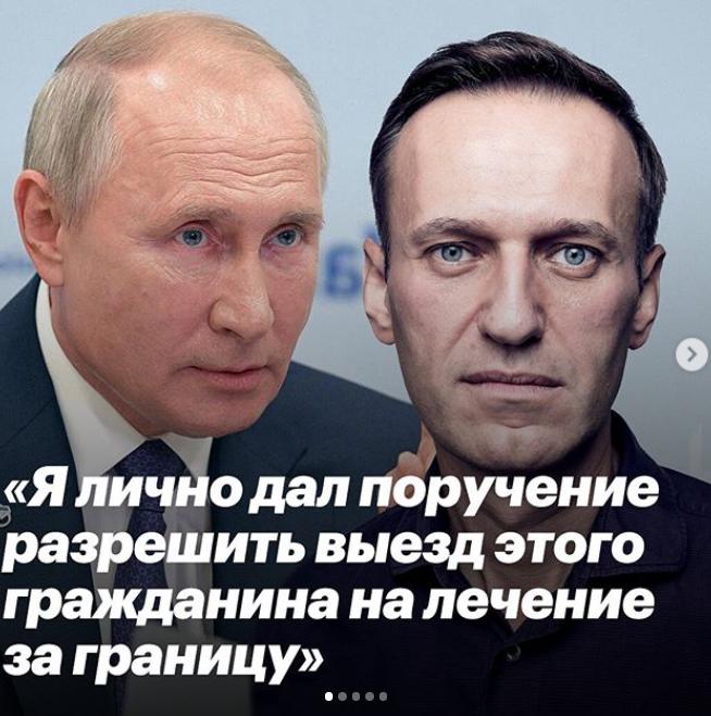 Как понять, что Путин врёт?