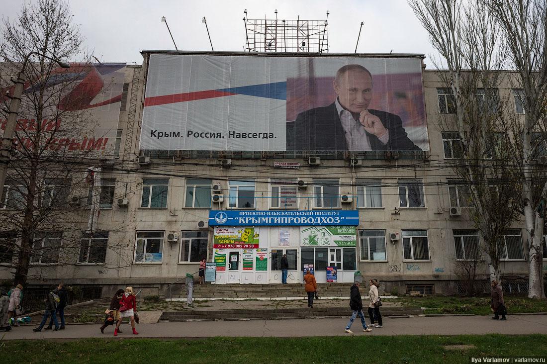 Крым: по долгам придется платить
