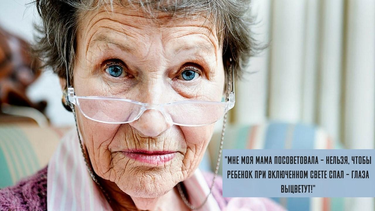 Конфликты между бабушками и молодыми родителями