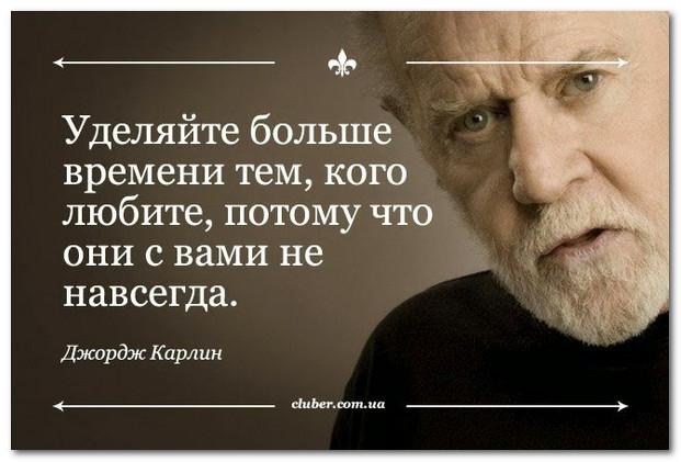 http://img0.liveinternet.ru/images/attach/c/0/117/680/117680894_large_4003916_20141031_111540.jpg