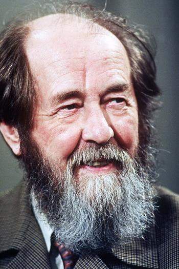 По заветам Солженицына