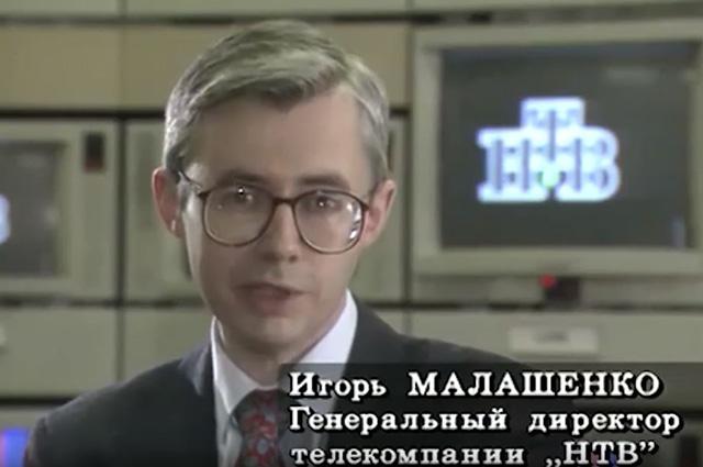 Ксения Собчак поговорила с вдовой Игоря Малашенко: