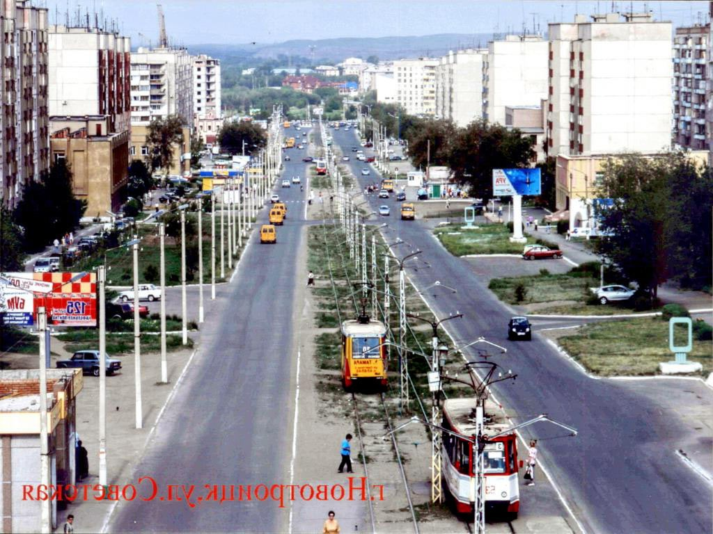 интернете старинные фотографии города новотроицка злаки имеют