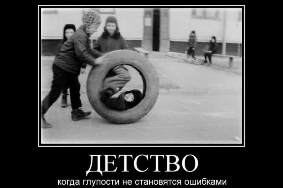 http://mtdata.ru/u24/photoDE47/20679320301-0/original.jpg