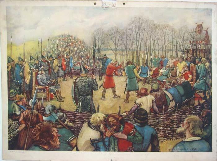 Право в средневековой Скандинавии
