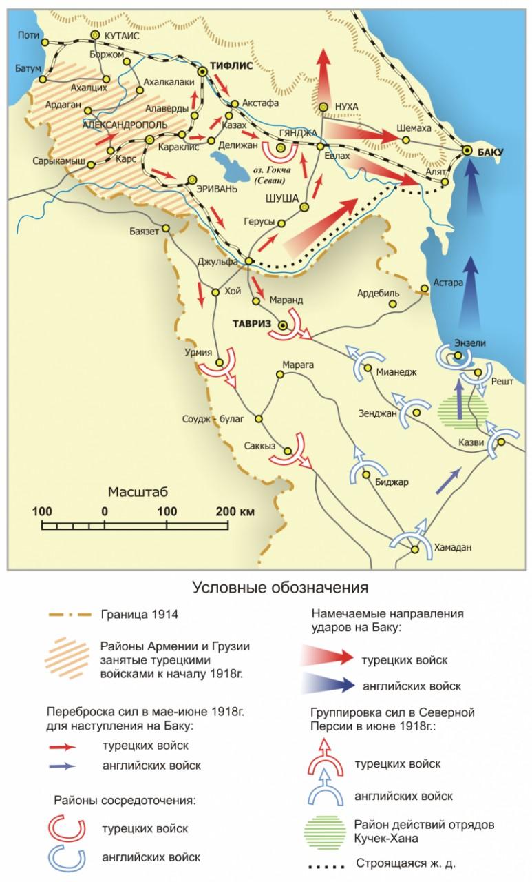 Как Кавказская исламская арм…