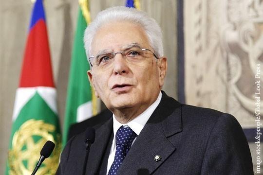 Италия: отказ от «прорусског…