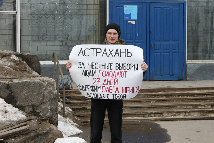 Анатолий Грязнов: последний …