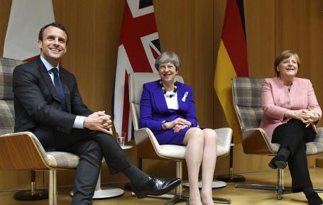 Highly likely у ЕС поехала крыша