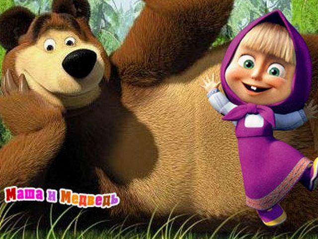 Маша и Медведь - Дорогая передача