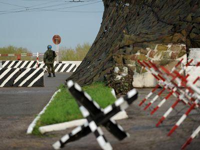 Осада приднестровского форпоста России