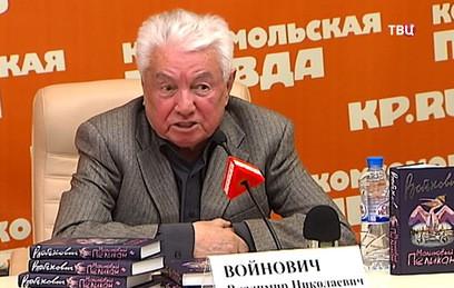 Владимир Войнович представил свой новый роман