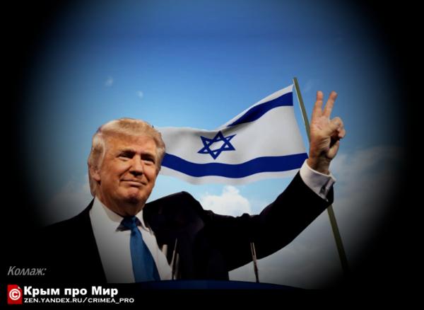 Для чего США ссорятся со всем арабским миром из-за признания Голан за Израилем. Обзор ситуации